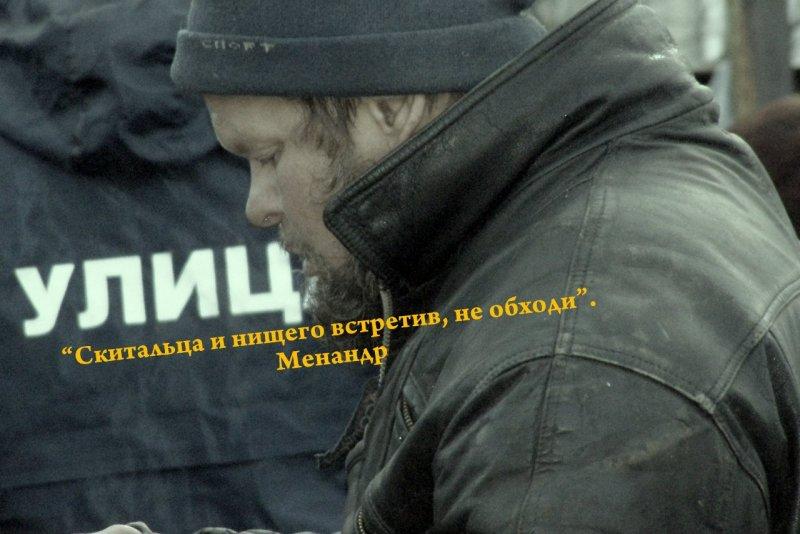 РБОО Улица